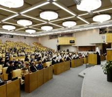 Приднестровские парламентарии приняли участие в III Рождественских парламентских встречах