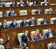 Главой молдавского парламента избран демократ Андриан Канду