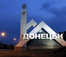 Встреча с участием представителей Киева и ДНР, ЛНР состоялась в Донецке