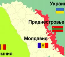 В Одессе арестовали троих приднестровцев