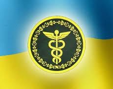 Закон о Госбюджете на 2015 год в Украине