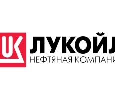 """Вагит Алекперов: """"2015 год – это год максимального ввода  активов """"Лккрйла"""" в эксплуатацию"""