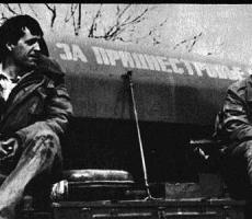 Защитники Приднестровья против экономической политики правительства республики