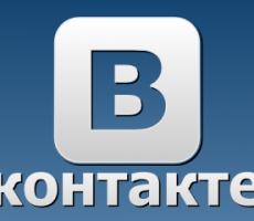 """В июле 2015 года впервые состоится """"Фестиваль ВКонтакте"""""""