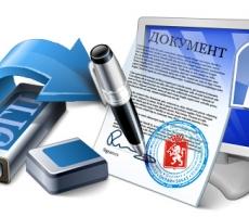 В Украине утверждены новые формы регистрационных документов для получения услуг электронной цифровой подписи