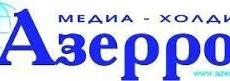 Объединительный съезд азербайджанцев России состоится 6 марта