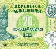 Новый премьер Молдовы надеется укрепить лей