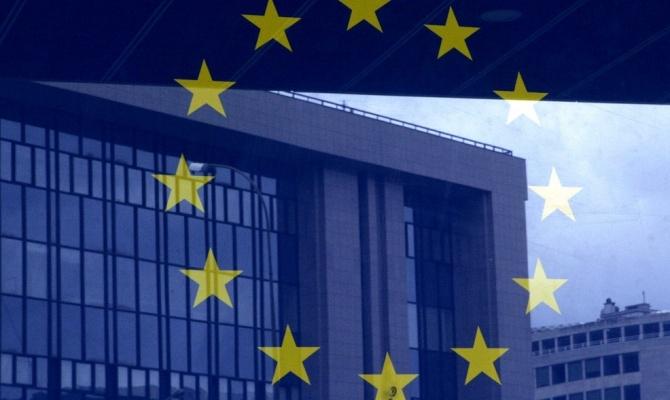 Евросоюз советует Молдове пересмотреть Конституцию