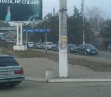 В минувшие выходные на границе Приднестровья и Украины наблюдались длинные очереди людей и машин