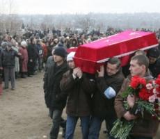 Россия окажет помощь семьям погибших горняков на шахте им. А.Ф.Засядько