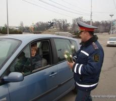 На дорогах Приднестровья сотрудники ГАИ дарят женщинам тюльпаны