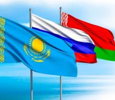 Россия, Белоруссия и Казахстан введут единую валютную зону в рамках ЕАЭС