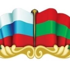 Россия перечислила Приднестровью 522 млн. рублей РФ