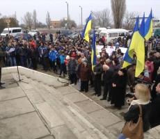 В Белгород-Днестровске состоялся оппозиционный митинг