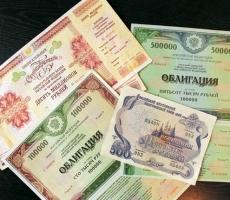 Нужно ли платить особый налог в Украине, получив в наследство ценные бумаги