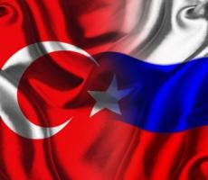Россия продолжает налаживать сотрудничество с Турцией