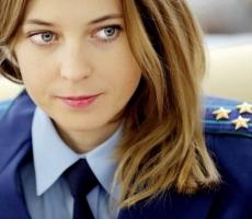 Прокурор Крыма Наталья Поклонская отмечает юбилей