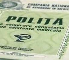 В Молдове освободят некоторых безработных граждан от уплаты полиса медстрахования