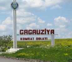 Украина усилила контроль на границе с Гагаузией