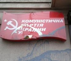 """В Одессе коммунистов закидали """"коктейлями Молотова"""""""