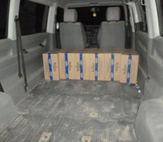 Предотвращена попытка контрабанды в Приднестровье
