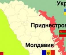 Украина усилила блокаду Приднестровья
