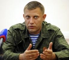 Захарченко отдал приказ разоружить ополченцев