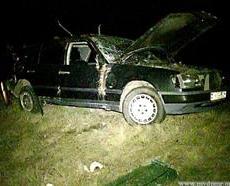 В ПМР за один выходной произошло сразу несколько аварий.