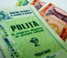 Заканчивается срок действия скидок на полисы медицинского страхования в Молдове