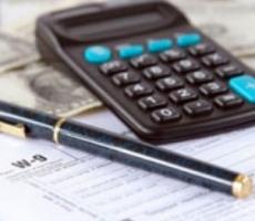 Вниманию плательщиков Украины - открыты новые бюджетные счета