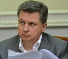 МВД Украины объявило в розыск сына Николая Азарова