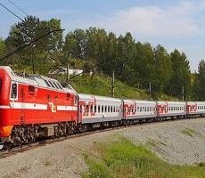 В России внесены изменения в Устав железнодорожного транспорта
