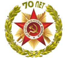 В Молдове учредили юбилейную медаль «70 лет Победы над фашизмом во Второй мировой войне»