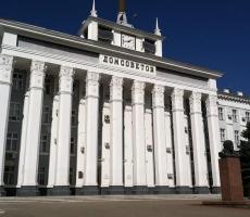 В Тирасполе наблюдается тяжелое финансово-экономическое состояние