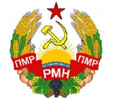 В Приднестровье объединили службы транспорта и связи