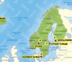 МИД РФ: страны северной Европы объединились против России