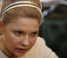 По уголовным делам Тимошенко найдены пропавшие ранее материалы