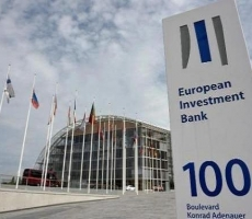 В Молдове откроется представительство Европейского инвестиционного банка