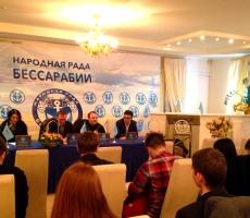 В чем провинилась Народная Рада Бессарабии?