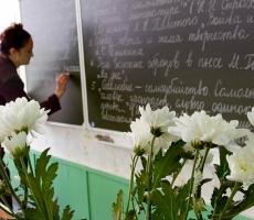 Министерство просвещения Молдовы утвердило школьные каникулы на будущий учебный год