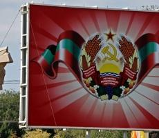 Кишинев назначит даты двух встреч рабочих групп РМ и ПМР