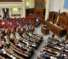 Верховная Рада Украины приняла закон об упрощении условий ведения бизнеса