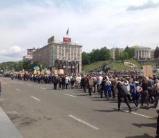 В Киеве многотысячная колонна почтила память погибших 2 мая в Одессе