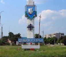 В Приднестровье пройдет встреча жителей Дубоссар и органов исполнительной государственной власти