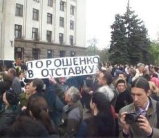 Движение за отставку Порошенко расширяется
