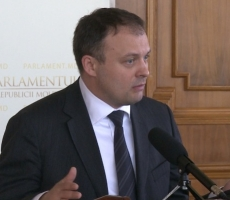 Спикер парламента Молдовы опубликовал доклад Kroll