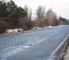 В Молдове проведут строительство объездной дороги вокруг Бахмута и Вулканешт
