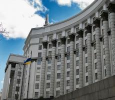 Кабинет министров Украины обнародовал список населенных пунктов, не поддающиеся контролю