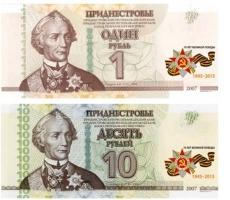 В ПМР выпустили банкноты с георгиевской ленточкой