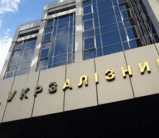 Украинская госадминистрация железнодорожного транспорта объявила дефолт